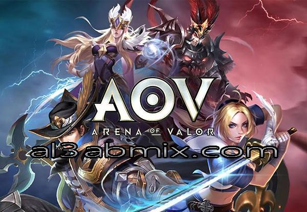 Ulasan Tentang Game Arena of Valor (AOV)